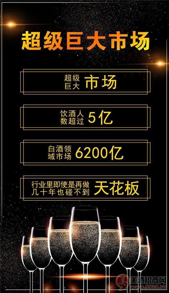北京中科鼎典科技有限公司招商政策