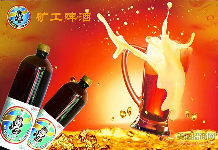 欧尚(天津)国际贸易有限公司招商政策