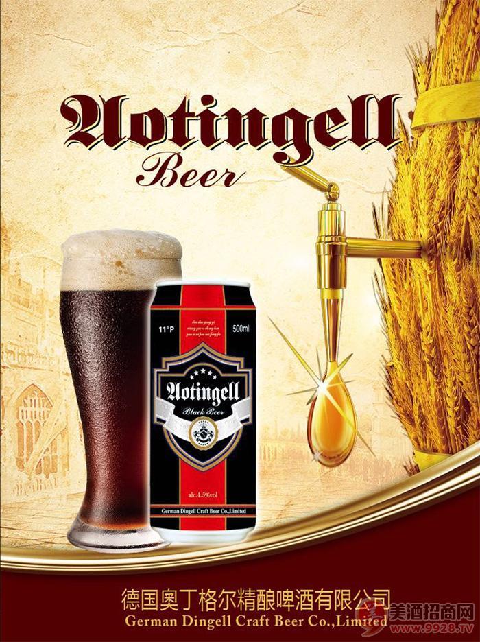 德国奥丁格尔精酿啤酒有限公司招商政策