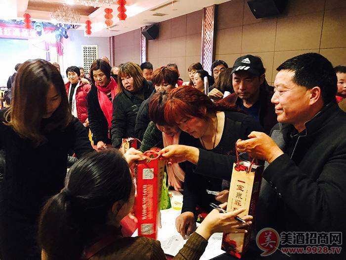 新乡市山里红食品有限公司招商政策