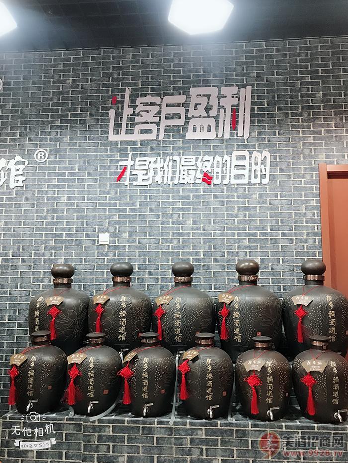 贵州加多福酒业有限公司招商政策