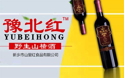 【发现美酒】新乡山里红山楂酒,营养健康口感好
