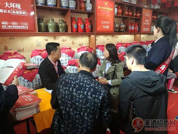 北京皇龙酒业有限公司招商政策