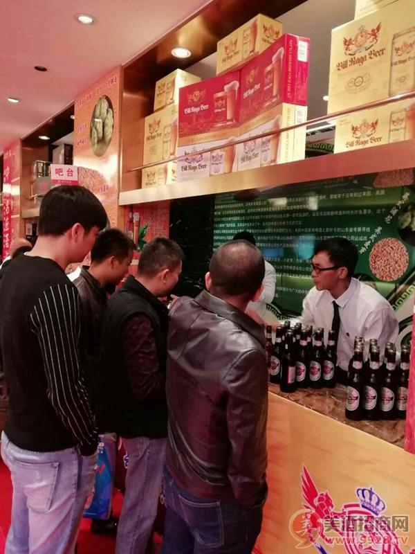 英国比尔拉格啤酒有限公司招商政策