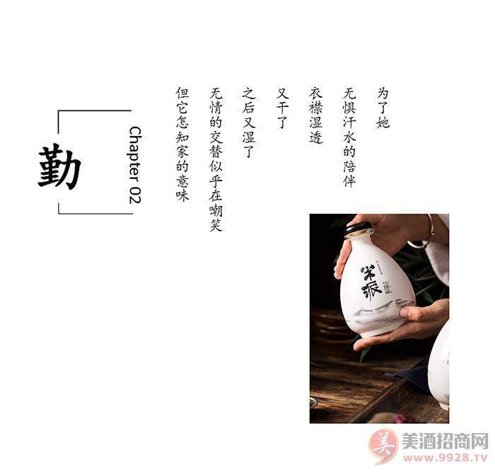 四川强学农业科技有限公司