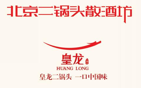 北京二锅头散酒坊,散酒加盟必选品牌