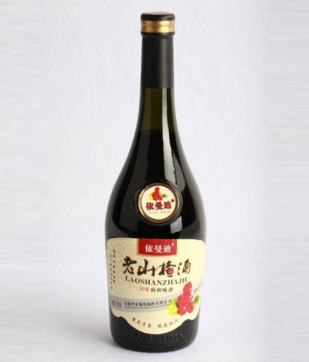 【发现美酒】依曼迪山楂酒