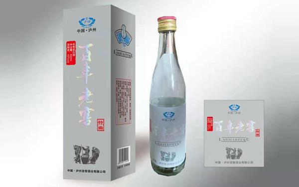 【简装酒】百年老窖酒特曲超低价位招商,诚邀您的加盟!