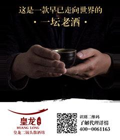 沧州散酒加盟,沧州有哪些散酒品牌?