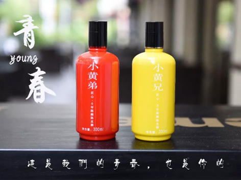 小黄弟陈皮酒,个性青春文化彰显激情奋斗的青春!