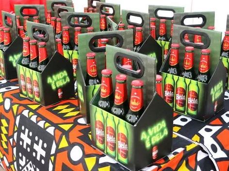 中基Bela啤酒厂举办新品发布会