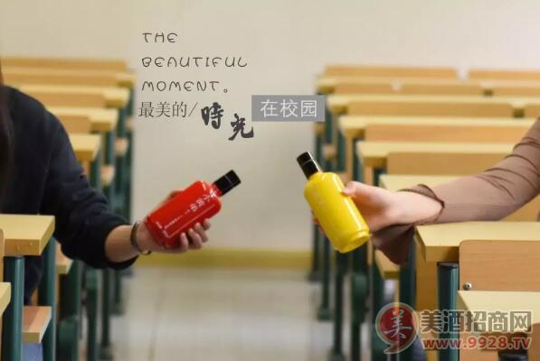 小黄弟陈皮酒
