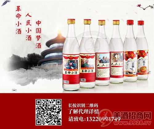徐福记酒业光瓶酒