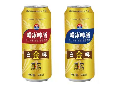 金罐白啤青岛崂冰啤酒闪亮登场,火热招商中!