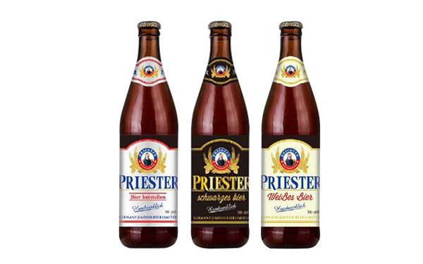 【啤酒新品】教仕啤酒火热上市!诚招空白区域代理商!