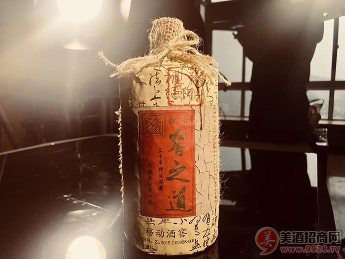 贵州怀義酒业有限公司招商政策