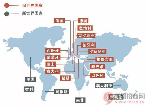 新酒世界葡萄酒分布图