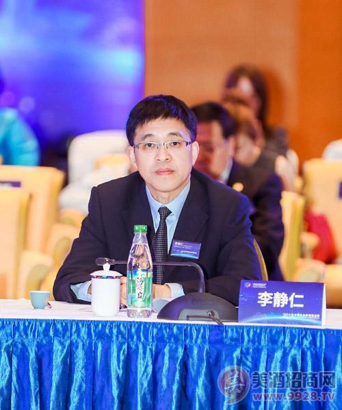 中国贵州茅台酒厂(集团)有限责任公司委、副总经理、总会计师李静仁