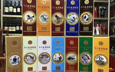 【发现美酒】汾牌十二生肖纪念酒,汾牌生肖酒多少钱