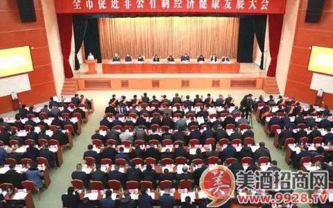 贾湖酒业集团董事长张彪再获殊荣