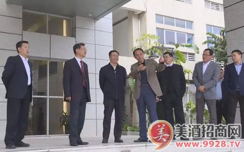 茅台集团、贵州省慈善总会一行到华昱机构参观交流