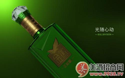 金徽酒能量系列:極简现代美学,演绎白酒新魅力