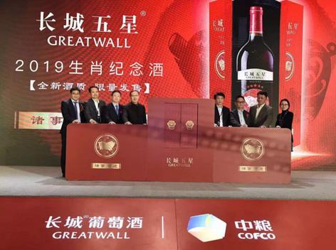 长城猪年生肖纪念酒:传承生肖文化,诠释中国味道