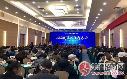 """汾酒集团荣获""""2018全国国企管理创新成果""""一等奖"""