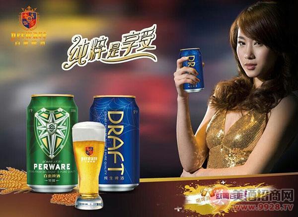 赣州百惠酒业有限公司