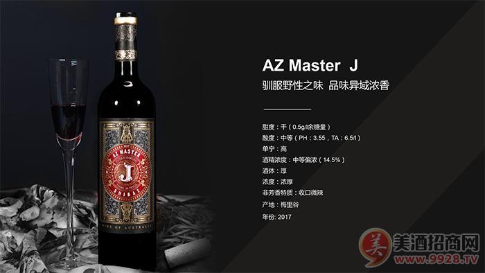 上海艾樽酒业有限公司