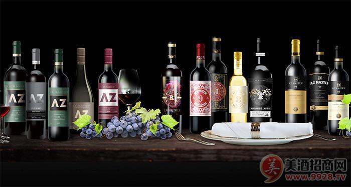 艾樽葡萄酒