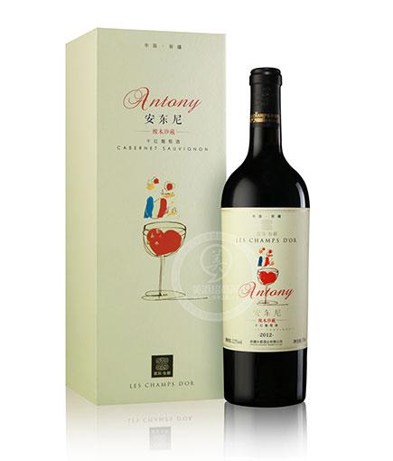【发现美酒】仪尔乡都葡萄酒,国产有机高端葡萄酒