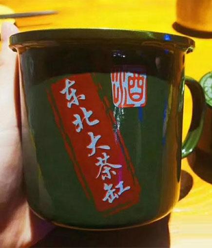 东北大茶缸酒怎么样?