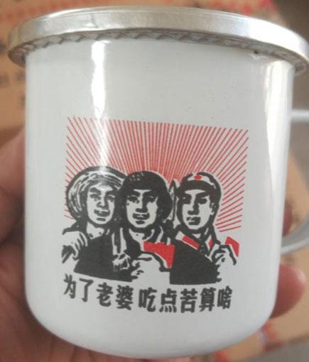 东北大茶缸酒代理加盟