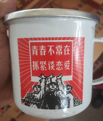 茶缸酒销量怎么样?茶缸酒招商吗?