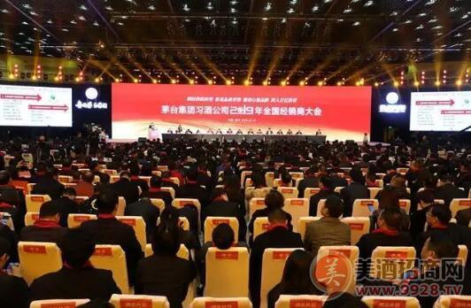 习酒全国市场销售56亿,河南市场就占7.21亿元
