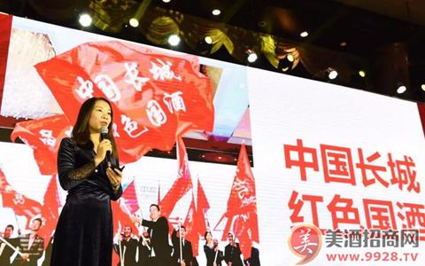 长城五星是国家符号,也是中国人民的美好生活元素
