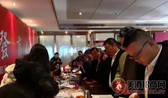 """仰韶 """"2019新春客户联谊会""""系列活动洛阳火热举行"""
