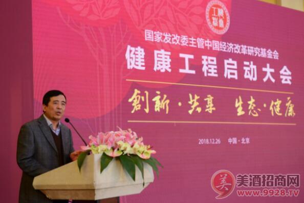 中国中医科学院 张雪亮教授上台发表致辞