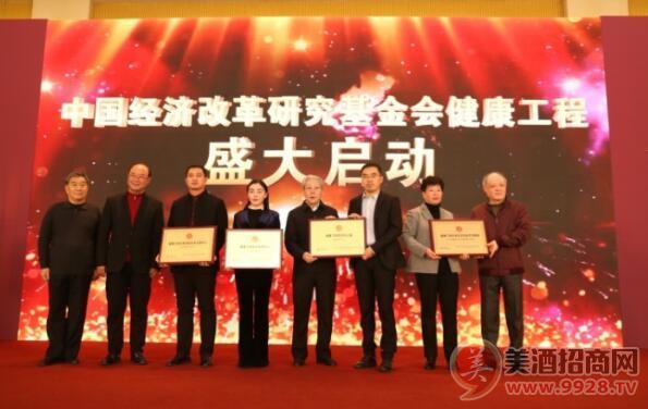 北京金翘生物科技有限公司董事长 郝景堂(左三)上台参加授牌仪式