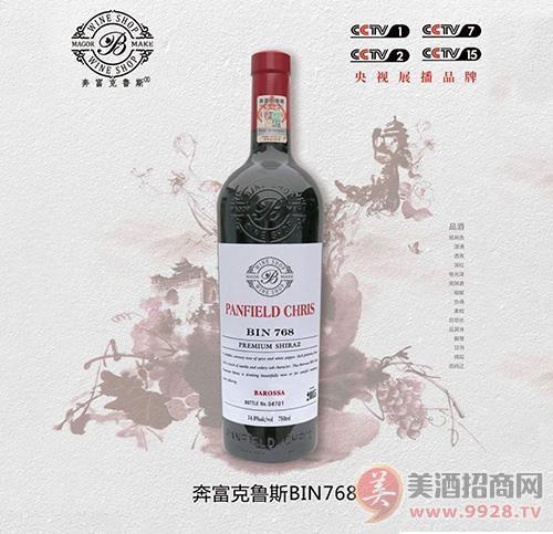 奔富克鲁斯葡萄酒BIN768