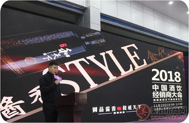 第十届武汉糖酒会现场举办大型论坛