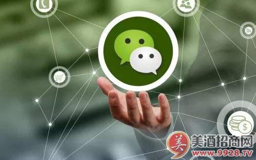微信群能否支撑起一个新的商业模式?