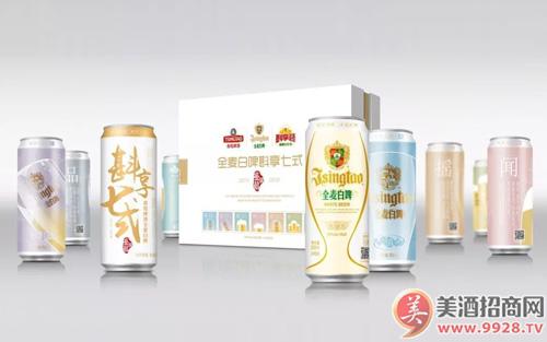 青岛啤酒斟享七式鉴藏版礼盒上市,杯酒人生自此而始!
