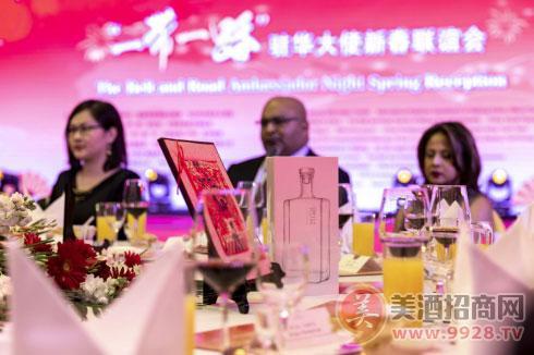 """""""一带一路""""驻华大使新春联谊会上的中国白酒"""