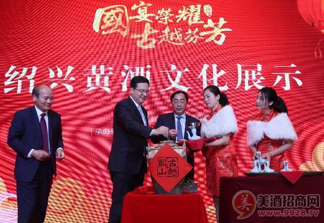 借助大上海平台推广黄酒文化