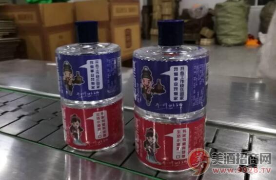豫坡集团重磅推出生活小酒
