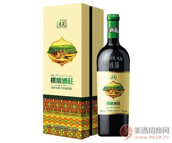 楼兰葡萄酒