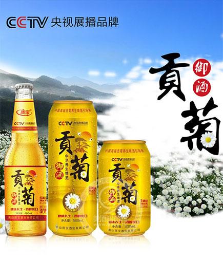 贡菊养生啤酒,冬天喝了也很好的啤酒