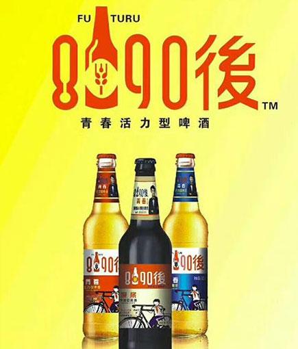 8090后啤酒,2019啤酒代理新选择